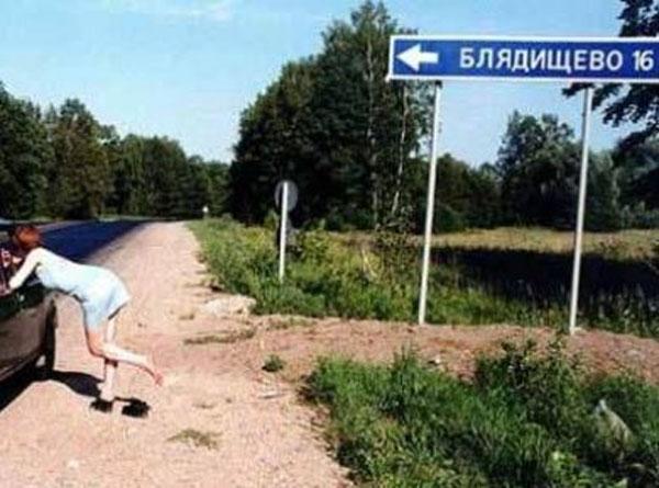 http://carfor.ru/prikol/31.jpg