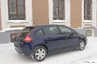 Автострахование Екатеринбург