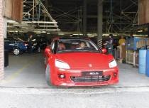 Автомобиль Lada Granta Sports получил конкурента от «ТагАЗ» - ТагАЗ Аквелла