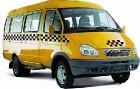 Маршрутные такси становятся все более опасными для жителей Костромы