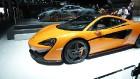 Теперь официально: McLaren 570S