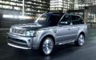 Land Rover представил миллионный внедорожник Discovery