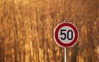 По городам России – только 50 км!