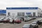Купля и продажа автомобилей во Владимире