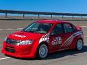 Новый взгляд на спортивные автомобили отечественного производителя